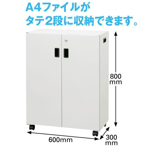ナカバヤシ セキュリティーデスクターナ 高さ800mm×幅600mm×奥行300mm ND-S723 1台