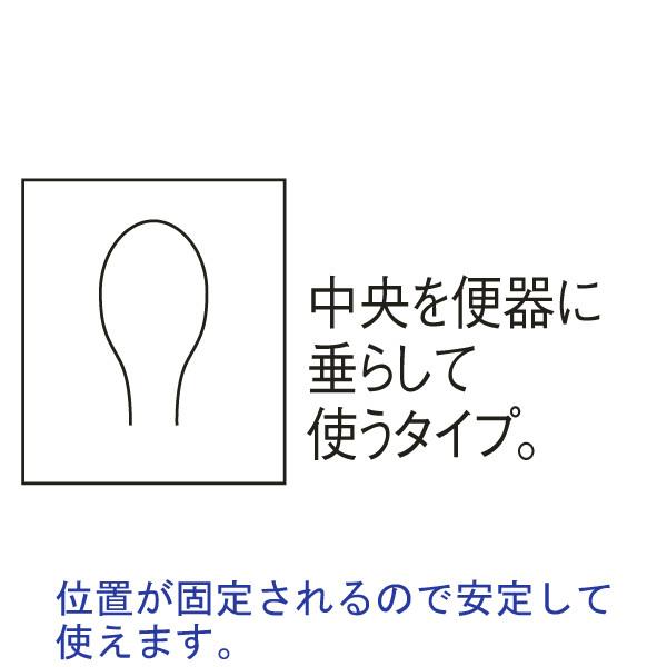トイレシート 1パック(100枚入)