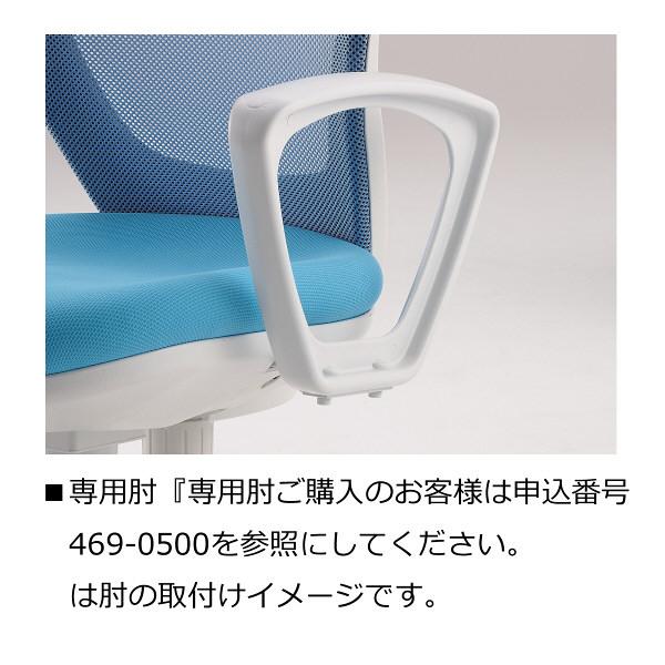 アイリスチトセ BITシリーズ オフィスチェア ホワイトシェル メッシュタイプ 肘無し ピンク BIT-WMX45-P 1脚 (直送品)