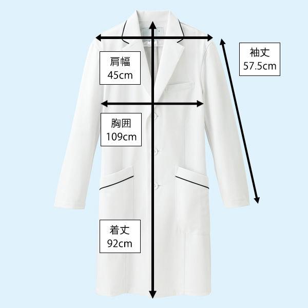 ナガイレーベン 男子シングル診察衣 ハーフ丈 (ドクターコート) 長袖 Tネイビー M HE-4950 (取寄品)