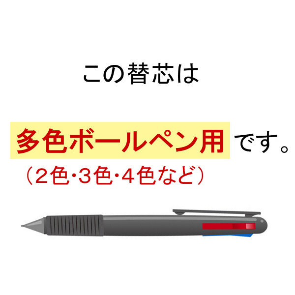 セーラー万年筆 ボールペン替芯 黒0.5 18-0055 1箱(20本入)