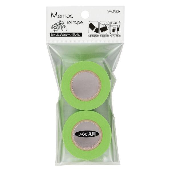 ヤマト メモックロールテープ詰替用 幅25mm×10m巻 ライム WR-25H-LI 24巻(2巻入×12パック)