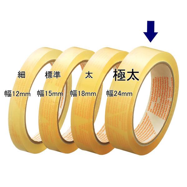 アスクル セロハンテープ 幅24mm×35m 50巻(5巻入×10)