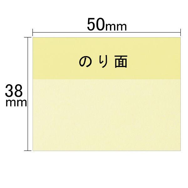 ふせん 38×50mm 4色 20冊