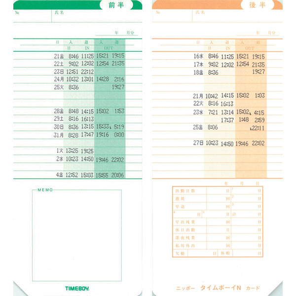 nippo タイムボーイNカード タイムボーイ専用 1箱(100枚入)