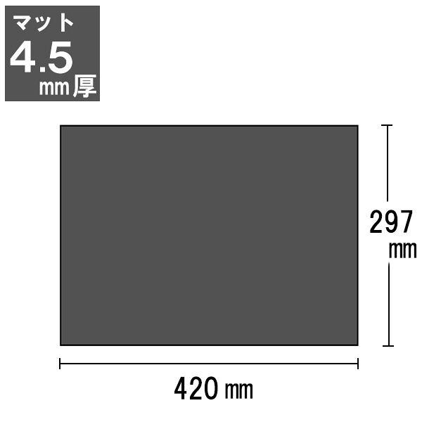 プラス デスクマット(エグゼクティブタイプ) 420×297mm 36638 DM-A3L