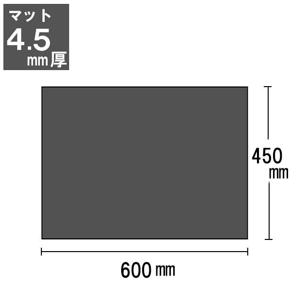 デスクマット レザー調 600×450