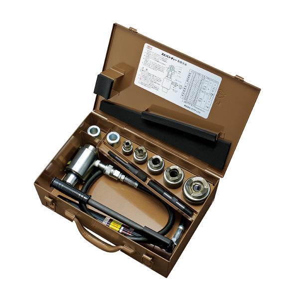 ロブテックス エビ パンチャー(薄鋼管用)ポンプ付 LP104AP 1セット 372ー2961 (直送品)