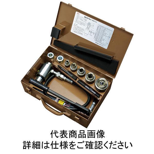 ロブテックス(LOBTEX) エビ パンチャー(厚鋼管用)ポンプ付 LP104BP 1台 372-2970 (直送品)