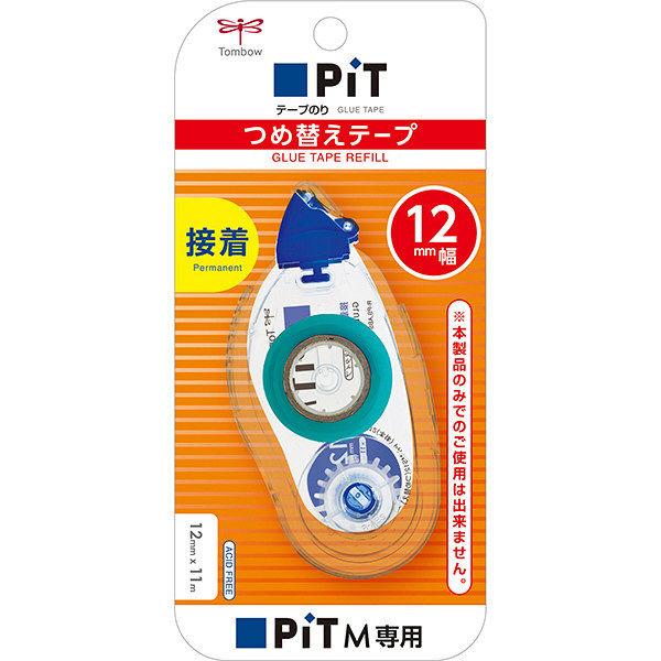 テープのり詰替 ピットテープM 12mm