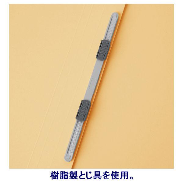 フラットファイル 黄 A4縦 120冊