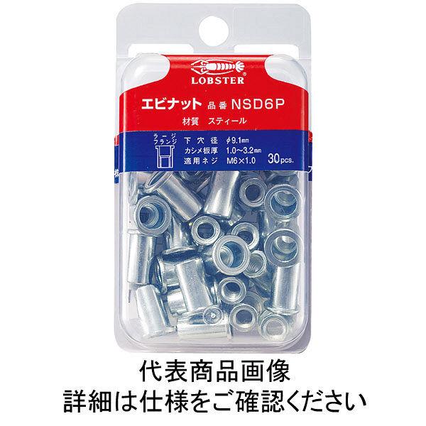 ロブテックス(LOBTEX) エビ パック入りナット(25本入) Dタイプ スティール 8-3.2 NSD8P 1パック(25本) 309-4359 (直送品)