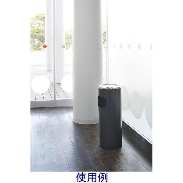 山崎産業 スモークリン DS-1300 ブラック DS-05C-ID (直送品)