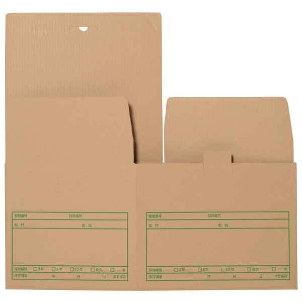文書保存箱 ワンタッチストッカー D型フタ式 A4/B4用 プラス 40枚