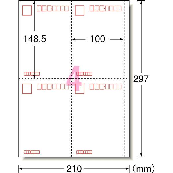 エーワン マルチカード プリントペーパー 郵便番号赤枠付はがき用 ミシン目 インクジェット マット紙白標準A4 4面 1袋(100シート入)51134(取寄品)