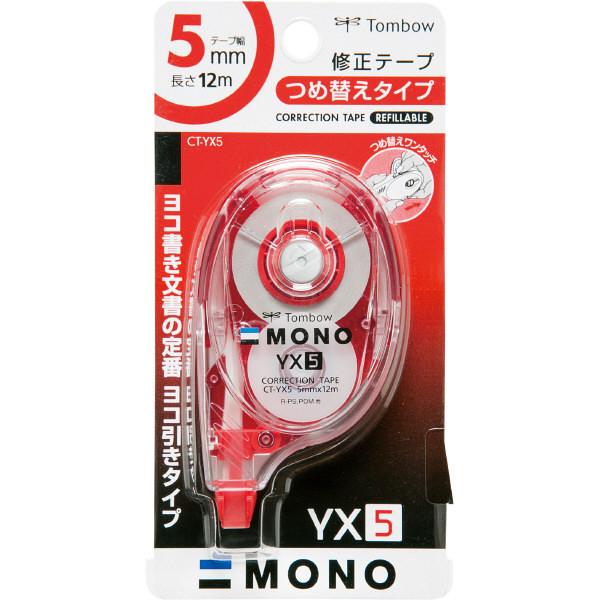 修正テープ モノYX 幅5mm 5個