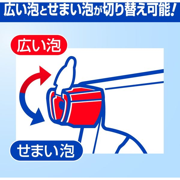 花王 専用空スプレー容器 白