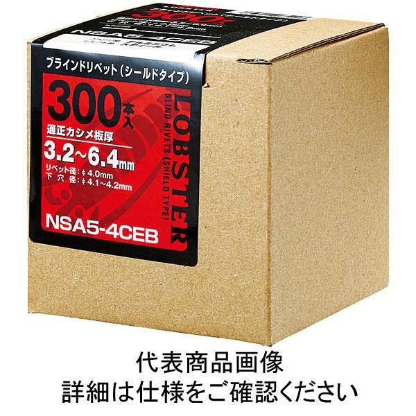 ロブテックス(LOBTEX) エビ ブラインドリベット アルミ/スティール NSA64CEB (150本入) NSA6-4CEB 372-4441 (直送品)