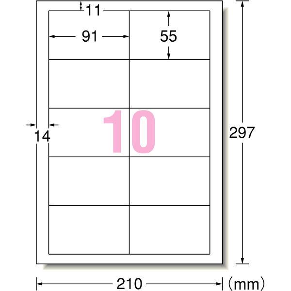 エーワン マルチカード クリアエッジ兼用白無地 標準 片面 51462 A4判 1袋(100シート入) (取寄品)