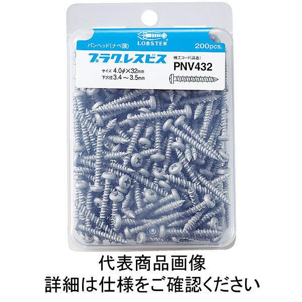 ロブテックス エビ プラグレスビス(200本入) 4.0X25mm PNV425 1セット(200本:200本入×1パック) 124ー1036 (直送品)