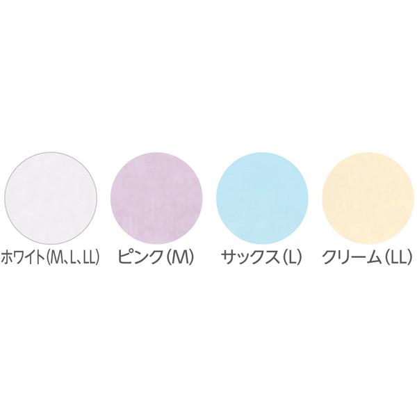 入浴介助エプロン(マジックタイプ) ホワイト LL 6012 日本エンゼル (直送品)