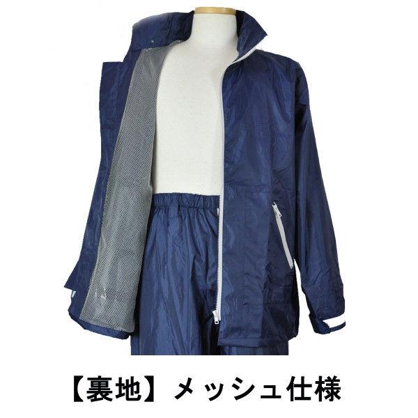 コヤナギ R9465001124 レインスーツ イージーレイン EZー55 シルバーS 1着 (直送品)