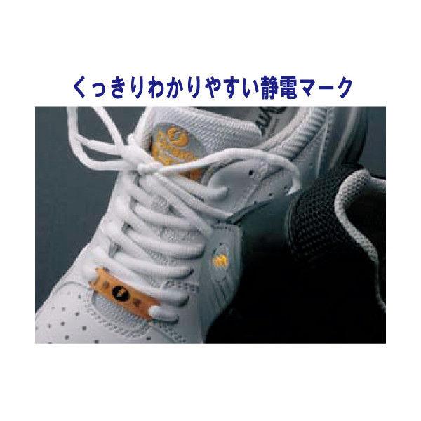 ドンケル R9209032012 静電気帯電防止靴 ダイナスティ SDー11 白26.5cm 1足 (直送品)