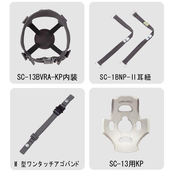 ミドリ安全 デザインヘルメット ABS 青ストライプ&イエロー 頭囲/55cm~62cm 1個 4001501301 (直送品)