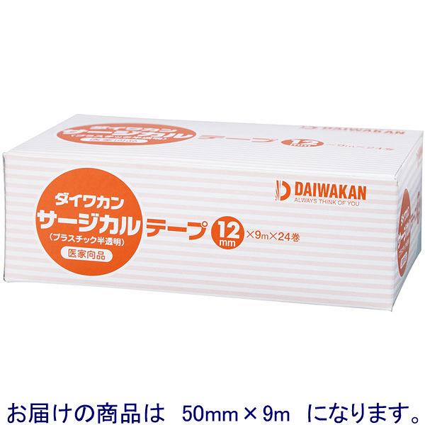 大和漢 ダイワカンサージカルテーププラスチック半透明 50mm×9m 4035090 1箱(6巻入)