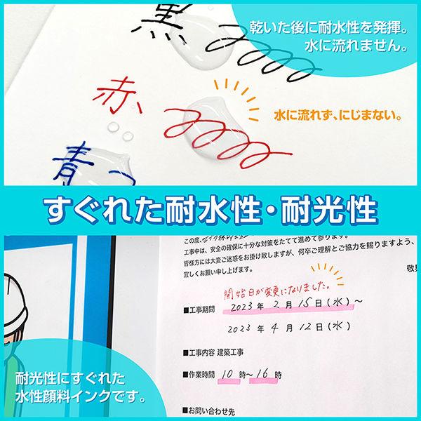 アスクルノック式ゲルボールペン赤 0.5