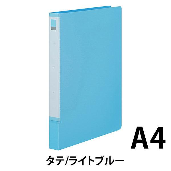 リングファイルA4タテ 背幅27mm水色