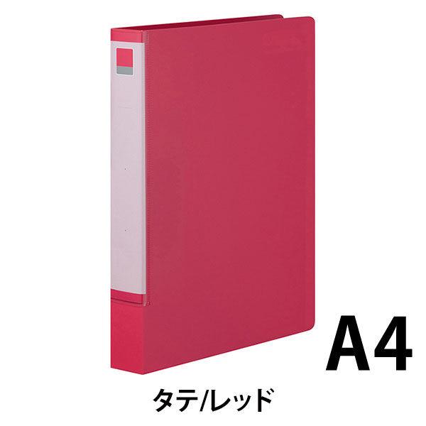 アスクル ツイストリングファイル丸型2穴 A4タテ 背幅36mm レッド