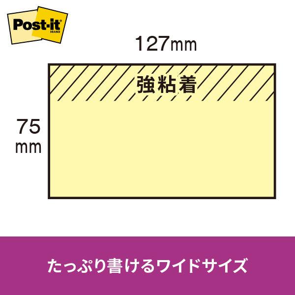 ポスト・イット 強粘着ノート 6551SS-NE ネオンカラー5色 90枚×10冊 75×127mm