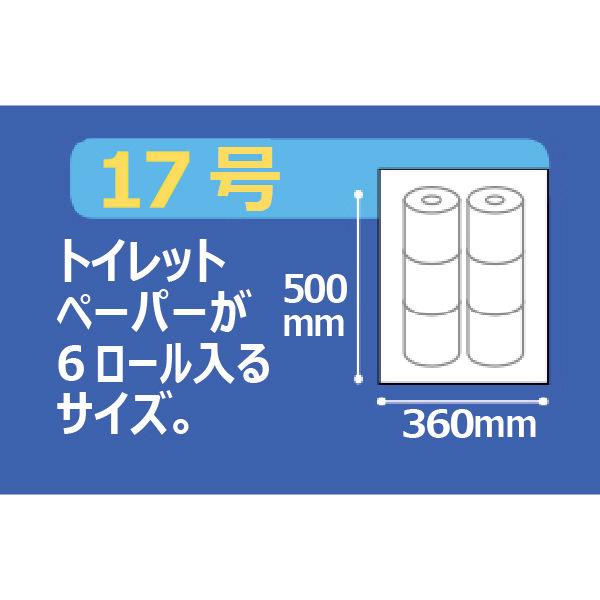 食品対応 ポリ袋 透明 17号 50枚