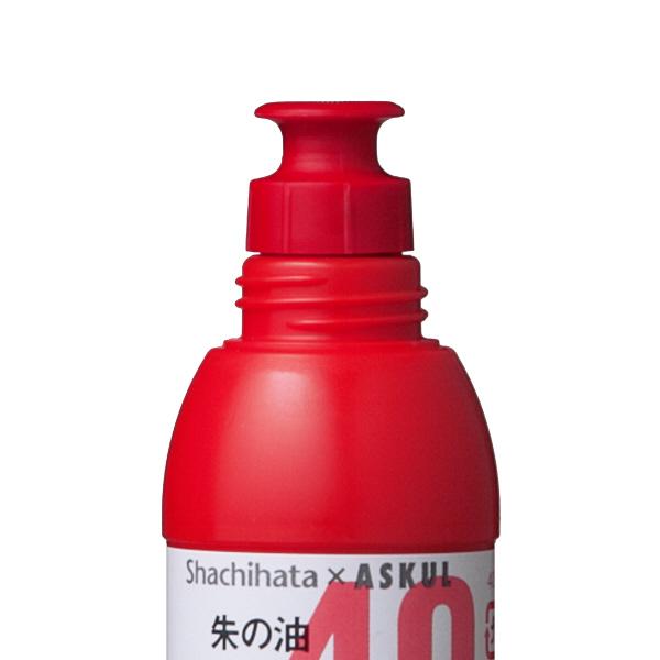 シャチハタ 朱の油 アスクル限定モデル 40ml OG-40AS 1本