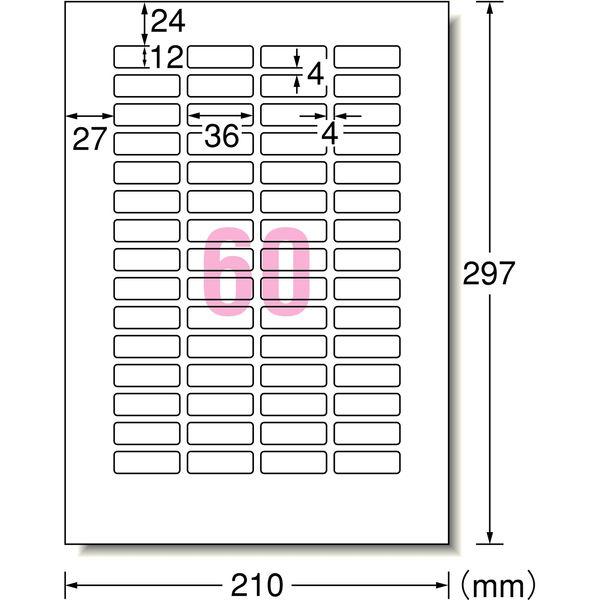 エーワン ラベルシール キレイにはがせる 表示・宛名ラベル プリンタ兼用 マット紙 白 A4 60面 1袋(100シート入) 31252