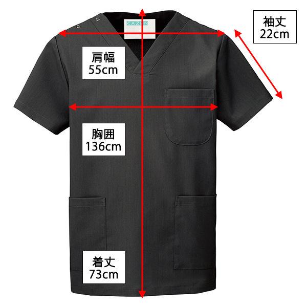 KAZEN カラースクラブ(男女兼用) 医療白衣 半袖 チャコール 3L 133-91 (直送品)