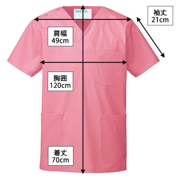 KAZEN カラースクラブ(男女兼用) 医療白衣 半袖 チェリーピンク L 133-92 (直送品)