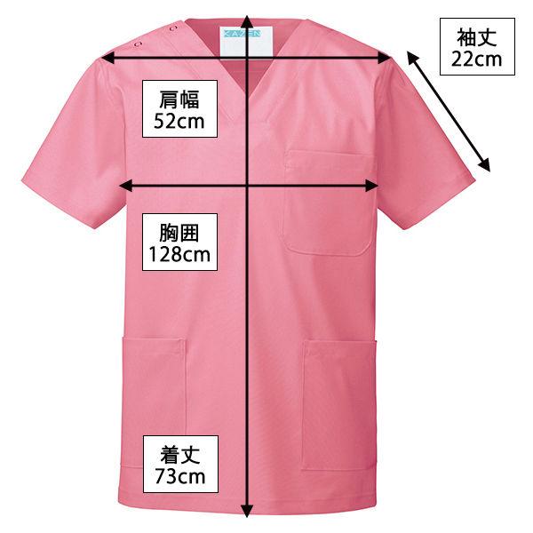 KAZEN カラースクラブ(男女兼用) 医療白衣 半袖 チェリーピンク LL 133-92 (直送品)