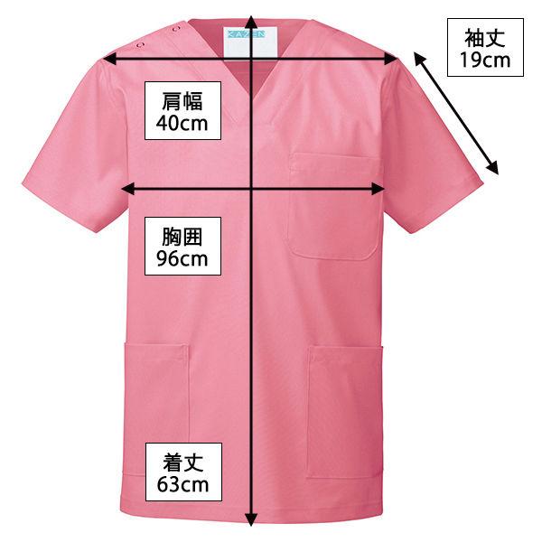 KAZEN カラースクラブ(男女兼用) 医療白衣 半袖 チェリーピンク SS 133-92 (直送品)