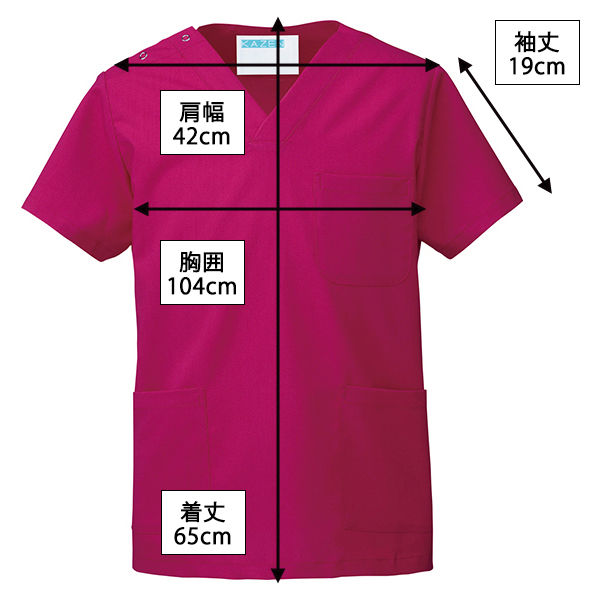KAZEN カラースクラブ(男女兼用) 医療白衣 半袖 マゼンタ S 133-93 (直送品)