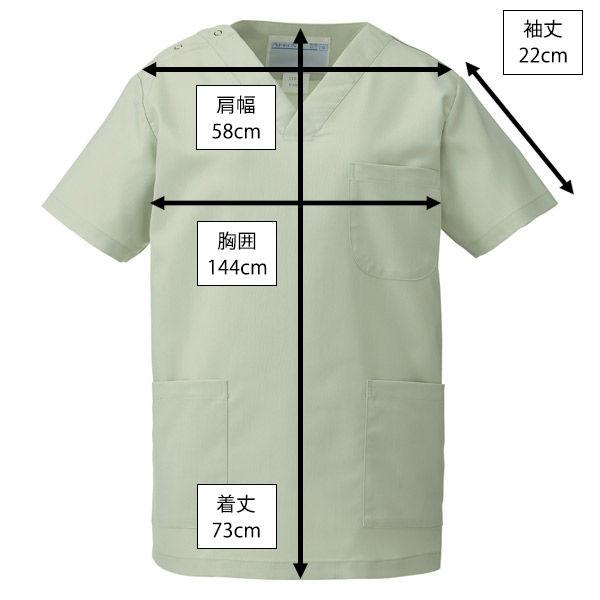 KAZEN カラースクラブ(男女兼用) 133-96 ミントグリーン 4L (直送品)