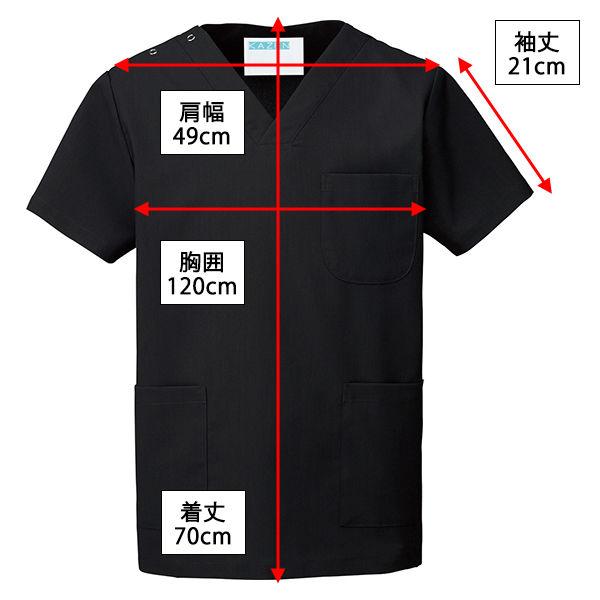 KAZEN カラースクラブ(男女兼用) 医療白衣 半袖 ブラック L 133-99 (直送品)