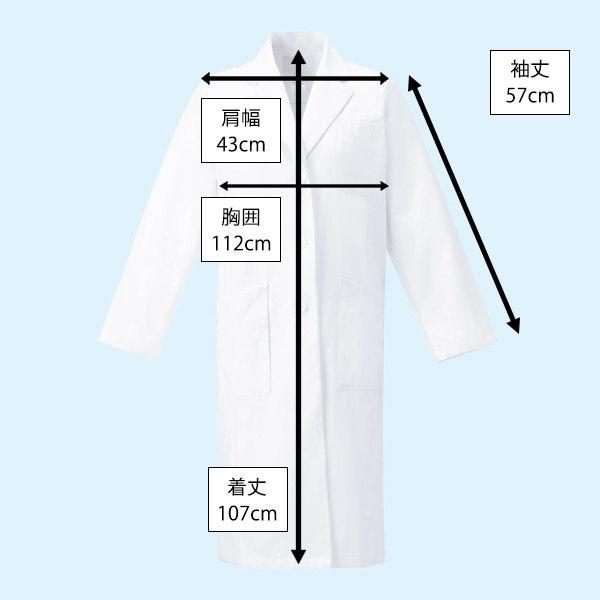 オンワード 白衣 レディスドクターコート(シングル 診察衣) CO-6006 ホワイト LL (取寄品)