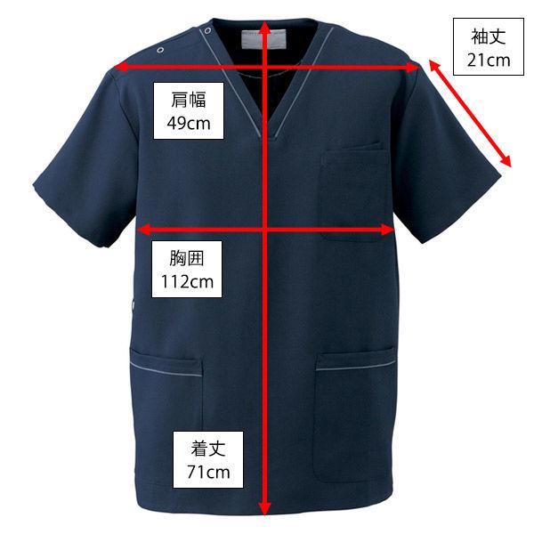 オンワード 白衣 HS-8006 男女兼用スクラブ濃紺 L 1枚 (取寄品)