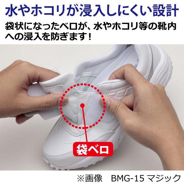 ミドリ安全 2125035315 ビルメンテナンス業向け作業靴 BMGー10紐タイプ 白 28.0cm 1足 (直送品)