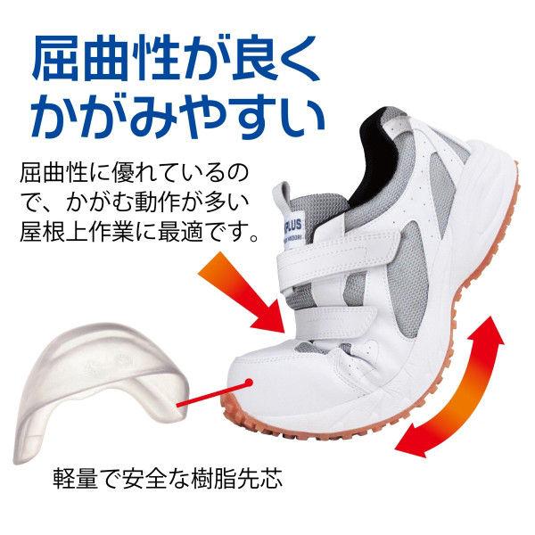 ミドリ安全 2125059112 先芯入り屋根上作業靴ヤネグリップ YGー15黒/ブルー 26.5cm 1足 (直送品)