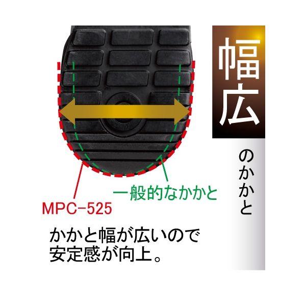 ミドリ安全 2125059313 建設業向け作業靴 ワークプラス コンストラクションMPCー525 黒 27.0cm 1足 (直送品)