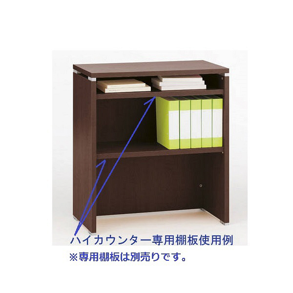 ARAN WORLD EIDOS(エイドス) ハイカウンター 幅900×高さ1000mm ダークブラウン 1台(2梱包)