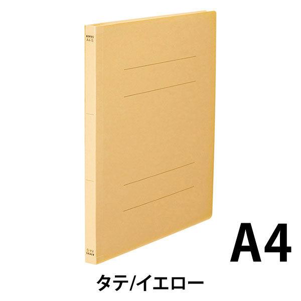 フラットファイル背補強 黄 A4縦10冊